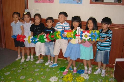 My Kindergarten Class in Korea