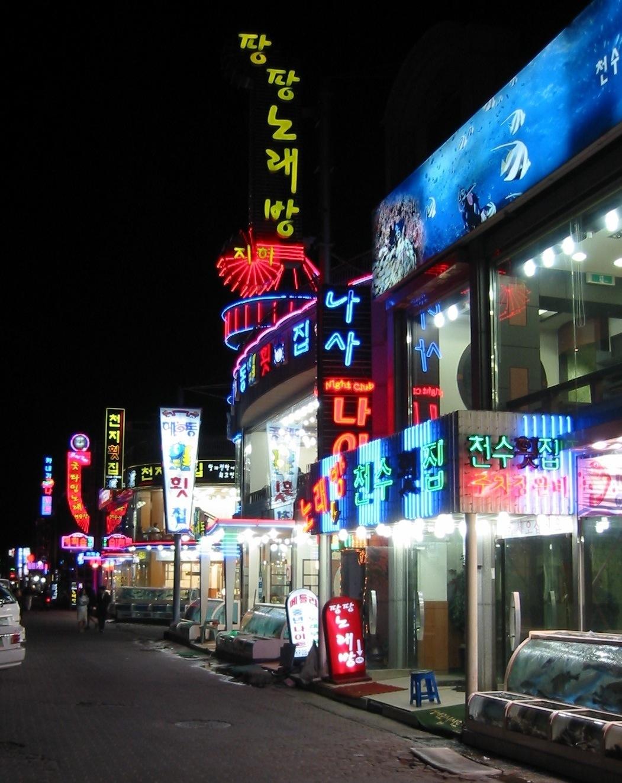 image Korean night in seoul n15