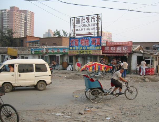 tip 1 china street